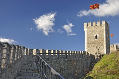 A stone fence and watctower on one of the Kale fortress in Skopje, Macedonia Editorial