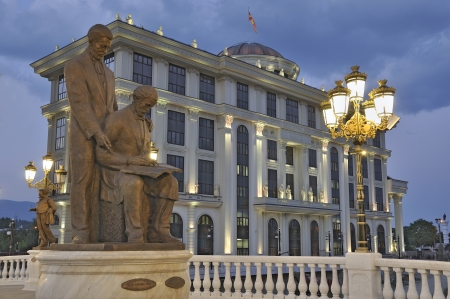 Skopje night scene - Ministry of Foreign Affairs