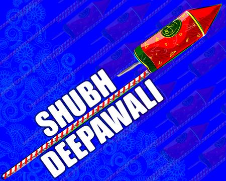 deepawali: Vector design of assorted firecraker for Diwali celebration wishing Shubh Deepawali Happy Diwali