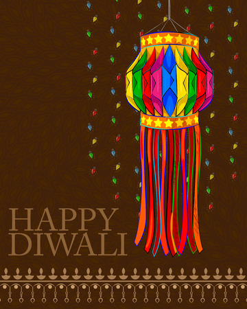 pooja: Vector design of decorated hanging lamp for Diwali celebration