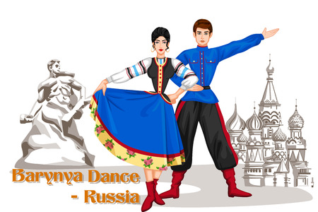 folk dance: Vector design of Russian Couple performing Barynya dance of Russia