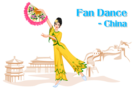 folk dance: Vector design of Chinese Woman performing Fan dance of China