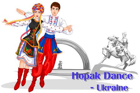Desenho vetorial de casal ucraniano, realizando a dança Hopak da Ucrânia Ilustración de vector