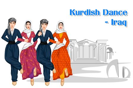 Vector projektowania Irakijczyków wykonujących taniec kurdyjskiej w Iraku Ilustracje wektorowe