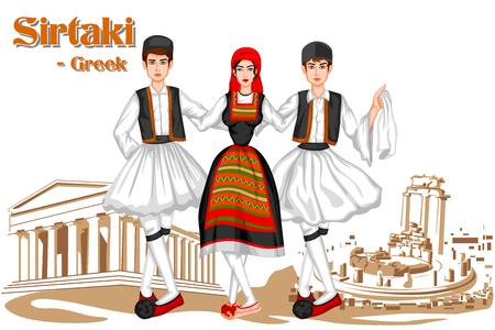 Vector design of Greek Couple performing Sirtaki dance of Greece Illustration