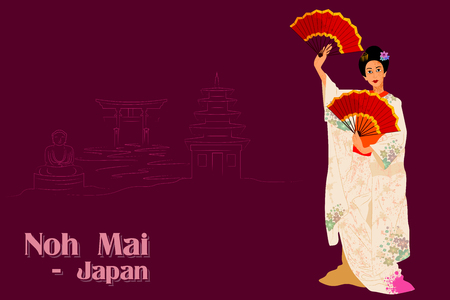 noh: Vector design of Woman performing Noh Mai dance of Japan Illustration
