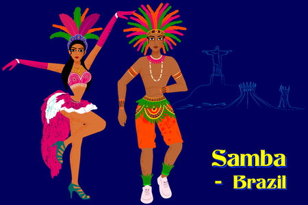 folk dance: Vector design of Couple performing Samba dance of Brazil