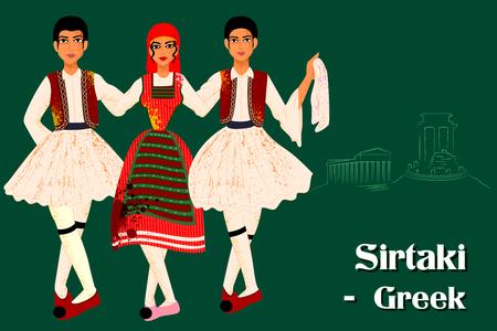 Vector design of Couple performing Sirtaki dance of Greek