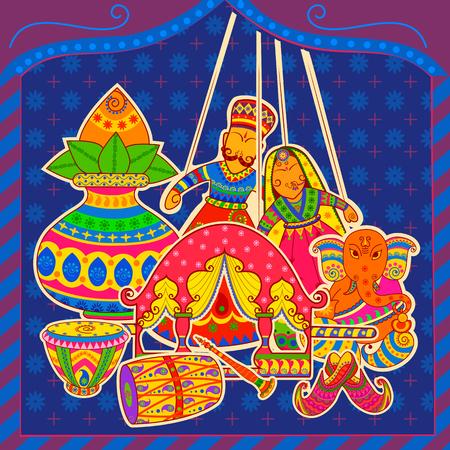 vivah: Vector design of Indian art style Subh Vivah Happy Wedding message