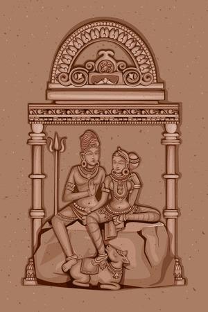 mahadev: Vector design of Vintage statue of Indian Lord Shiva Parvati sculpture engraved on stone Illustration