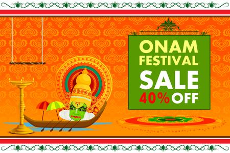 sravanmahotsav: vector illustration of Happy Onam shopping sale offer