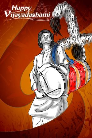 puja: Happu Durga Puja festival India holiday background. Illustration