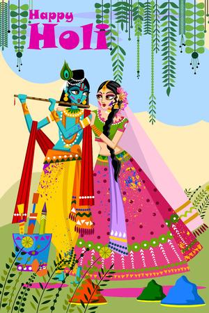 Indian God Krishna and Radha celebrating color festival of India Holi