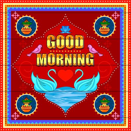 インド トラック アート スタイルで良い朝背景