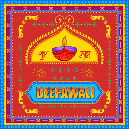 A Vector design of Happy Diwali India festival greeting background in Indian truck kitsch art style Illustration