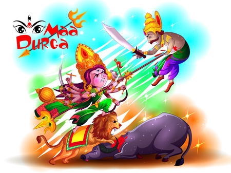 Happy Durga Puja festival India holiday background. Vector illustration Stock Vector - 86488179
