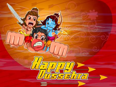 Lord Rama and Laxmana flying on Hanuman in Happy Dussehra Navratri celebration India holiday background