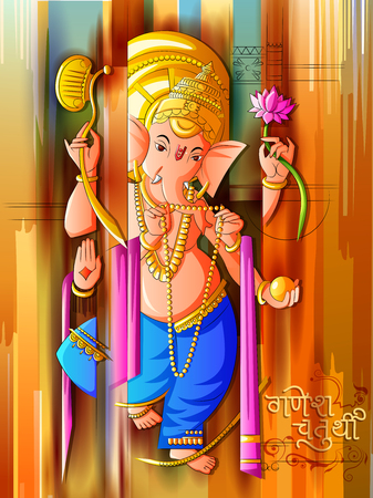 Abstract painting of Indian Lord Ganpati for with Hindi wishing meaning Happy Ganesh Chaturthi festival of India