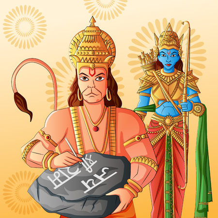 Indian God Rama for Happy Dussehra festival of India Illustration