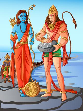 Dio indiano Rama per il festival Happy Dussehra dell'India Vettoriali