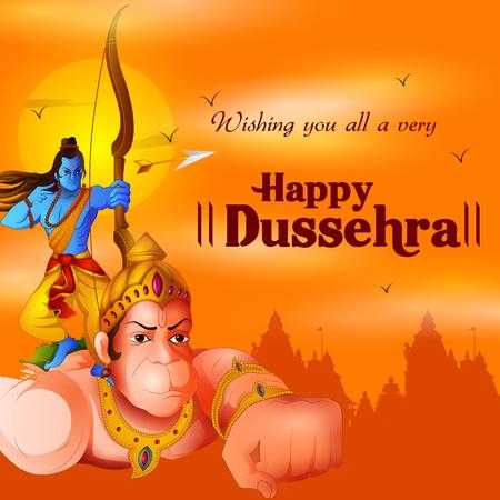 Lord Rama dans Happy Dussehra Navratri célébration Inde fond de vacances Banque d'images