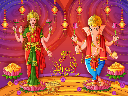 Goddess Lakshmi and Lord Ganesha for Happy Diwali prayer festival of India in Indian art style
