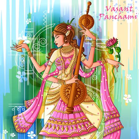 Indian Goddess Saraswati on Vasant Panchami Pooja festival background