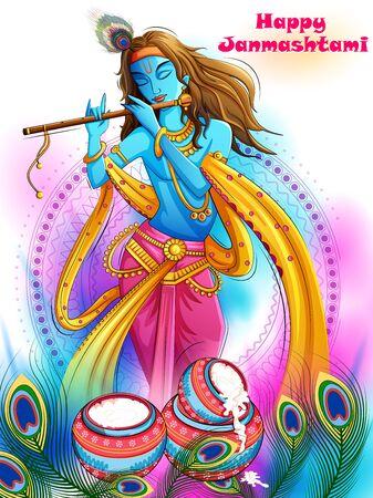 Happy Janmashtami holiday festival background Illustration