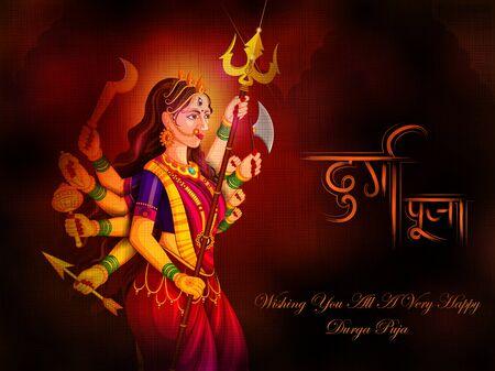 Happy Durga Puja Festival Hintergrund für Indien Urlaub Dussehra
