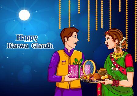 Indian woman looking moon through sieve during Karwa Chauth celebration 일러스트