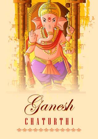 Indian Lord Ganpati for Ganesh Chaturthi festival of India
