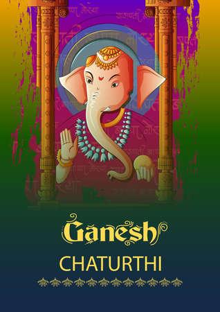 Indian Lord Ganpati for Ganesh Chaturthi festival of India Ilustracja