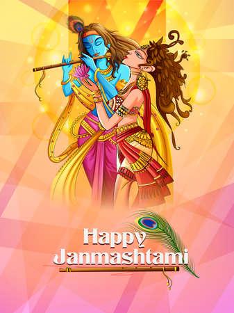 Lord Krishna on Happy Janmashtami holiday festival background