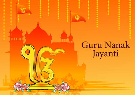 Punjabi festival Guru Nanak Jayanti celebrating birthday of tenth guru and founder of Sikhism, Baba Nanak
