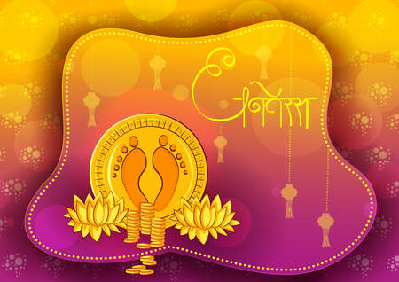 India festival greeting background with text in Hindi meaning Happy Dhanteras