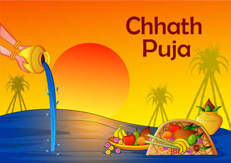 lady offering Chhath Pooja to Sun God in traditional festival of Bihar, India  イラスト・ベクター素材
