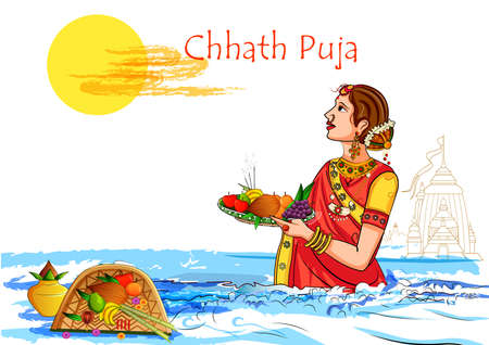 lady offering Chhath Pooja to Sun God in traditional festival of Bihar, India Иллюстрация