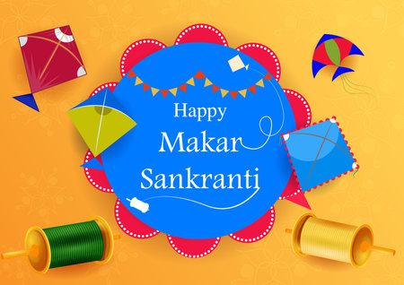 Happy Makar Sankranti religious traditional festival of India celebration background 矢量图像