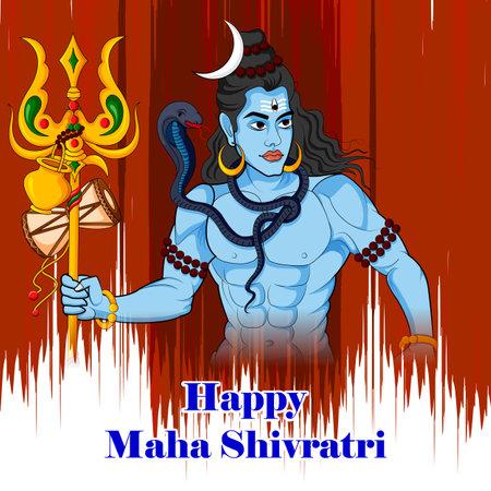 Lord Shiva on Maha Shivratri religious festival of India Ilustración de vector
