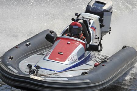 High-speed motorboat close up Stock Photo