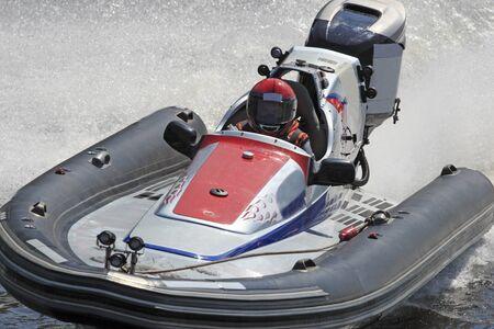 High-Speed-Motorboot hautnah Standard-Bild