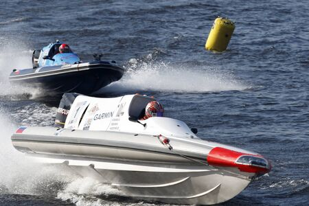World cup  water-motor sport 24-hour Saint-Petersburg