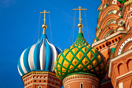 kreml: Closeup of St. Basils Cathedral domes on Red square in Moscow, Russia Stock Photo