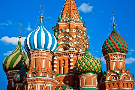 kreml: St. Basils Cathedral domes on Red square in Moscow, Russia Editorial