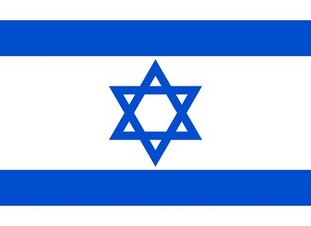 bandera blanca: Bandera oficial de Israel país Foto de archivo