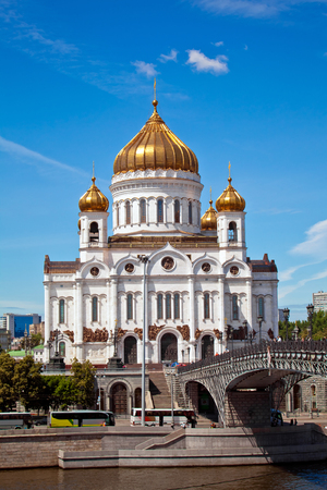 savior: Cathedral of Christ the Savior in Moscow, Russia