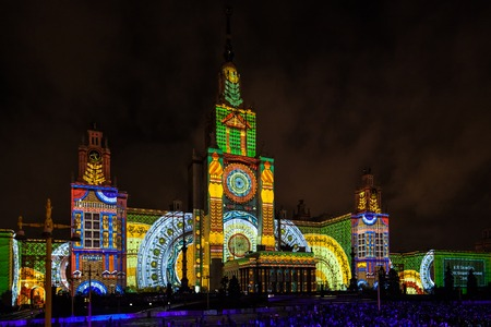 Moscow, Russia - September, 2016: Moscow International Festival Circle of light. 3D mapping show on Moscow State University