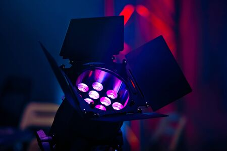 source: Stage light source closeup, colorful source light Stock Photo