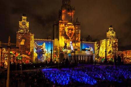 모스크바 국제 축제 빛의 원입니다. 모스크바 주립 대학의 3D지도보기