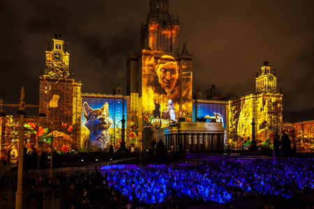 Moscow International Festival Circle of light. 3D mapping show on Moscow State University